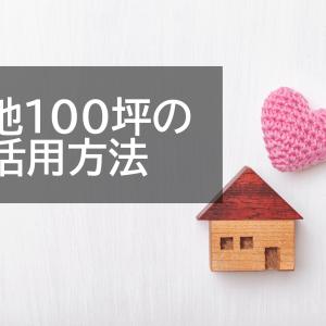 住宅売却の仲介業者 選び方のコツを徹底解説!