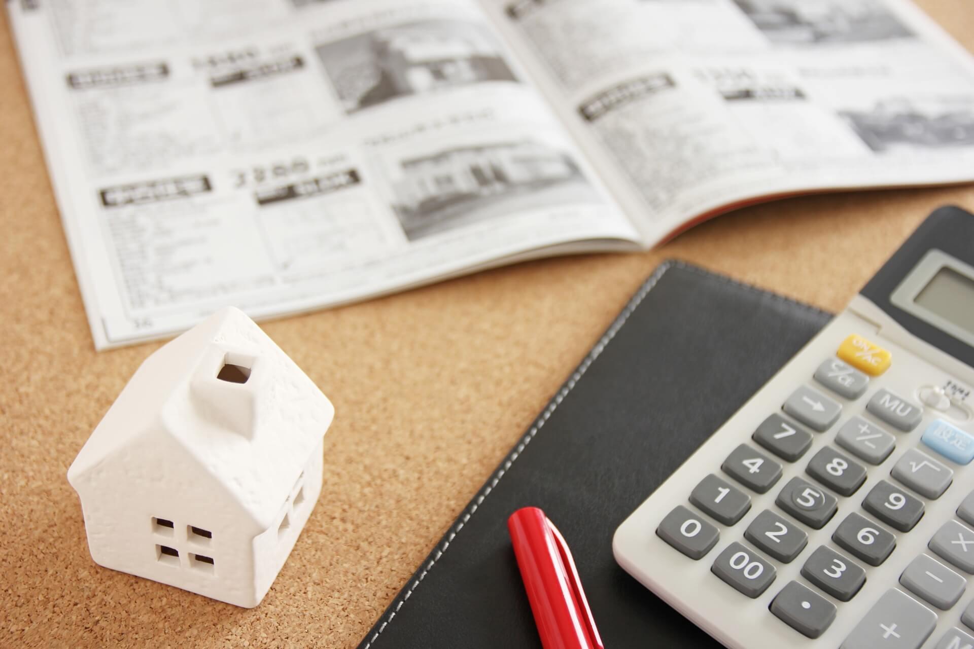不動産買取業者を選ぶ際の注意点