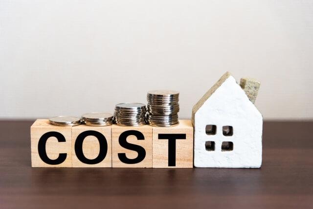 火災保険料の決まり方や保険料を安くするテクニック