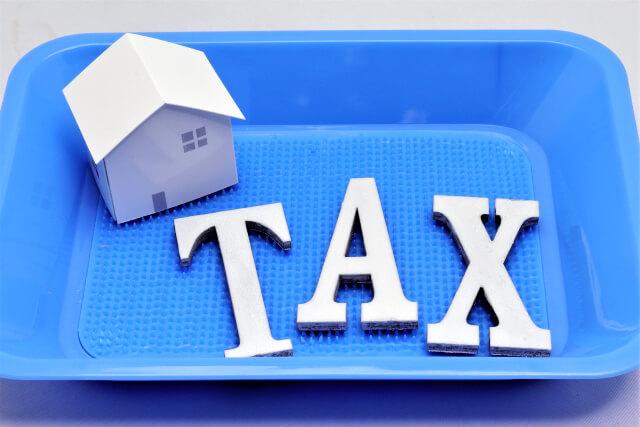 売却益が出た場合に発生する税金