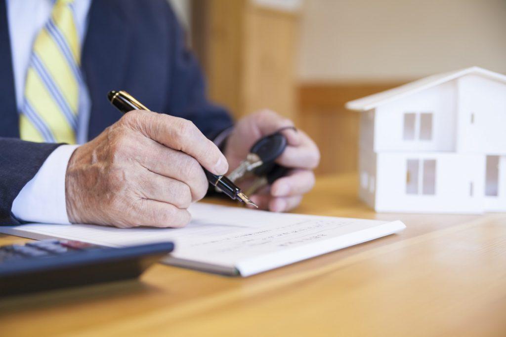 所有権移転登記に必要な書類