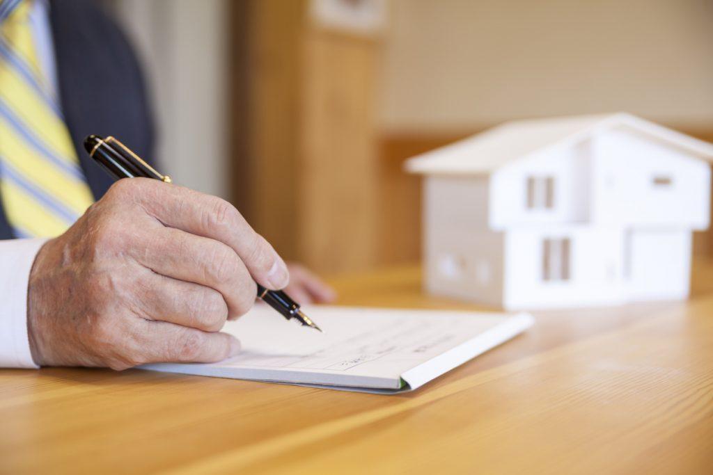 不動産売買を委任するなら委任状をしっかりと記入しよう<