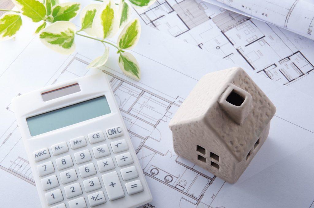 固定資産税をシミュレーションするときの手順