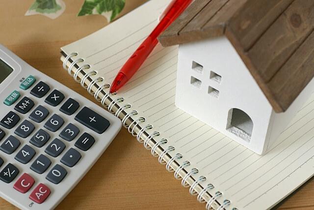住宅ローンは2つの金利から選択できる