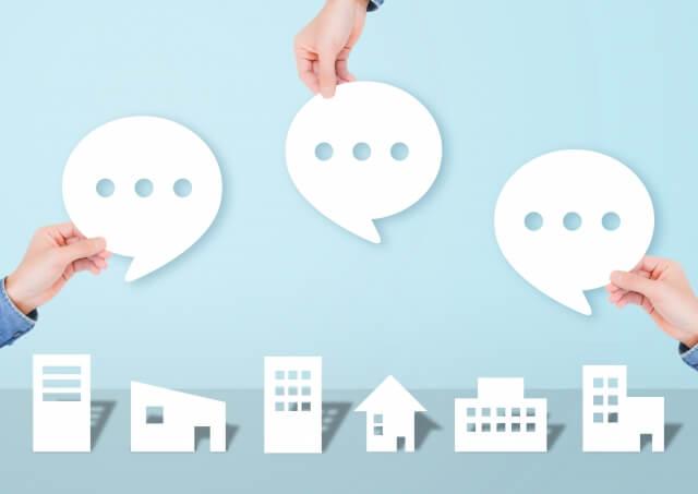 住宅ローンの借り入れができる5つの金融機関