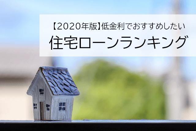 築年数の古いマンションは売れない?売却方法や注意点を解説