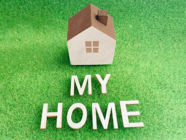 住宅ローン返済で困らないために検討したい5つの対策方法
