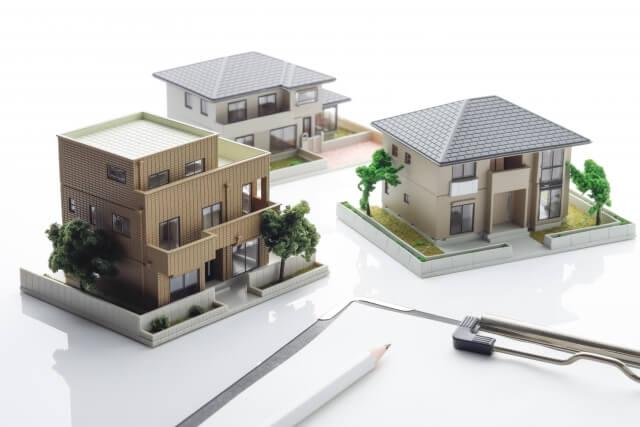 家のローンの種類や金利は主に3つに分けられる