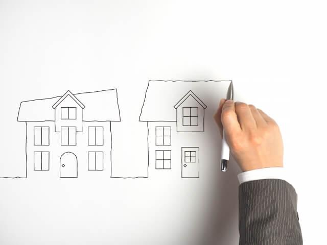 住宅ローン減税の必要性