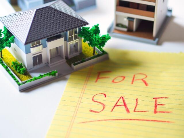 転勤で家を売却する