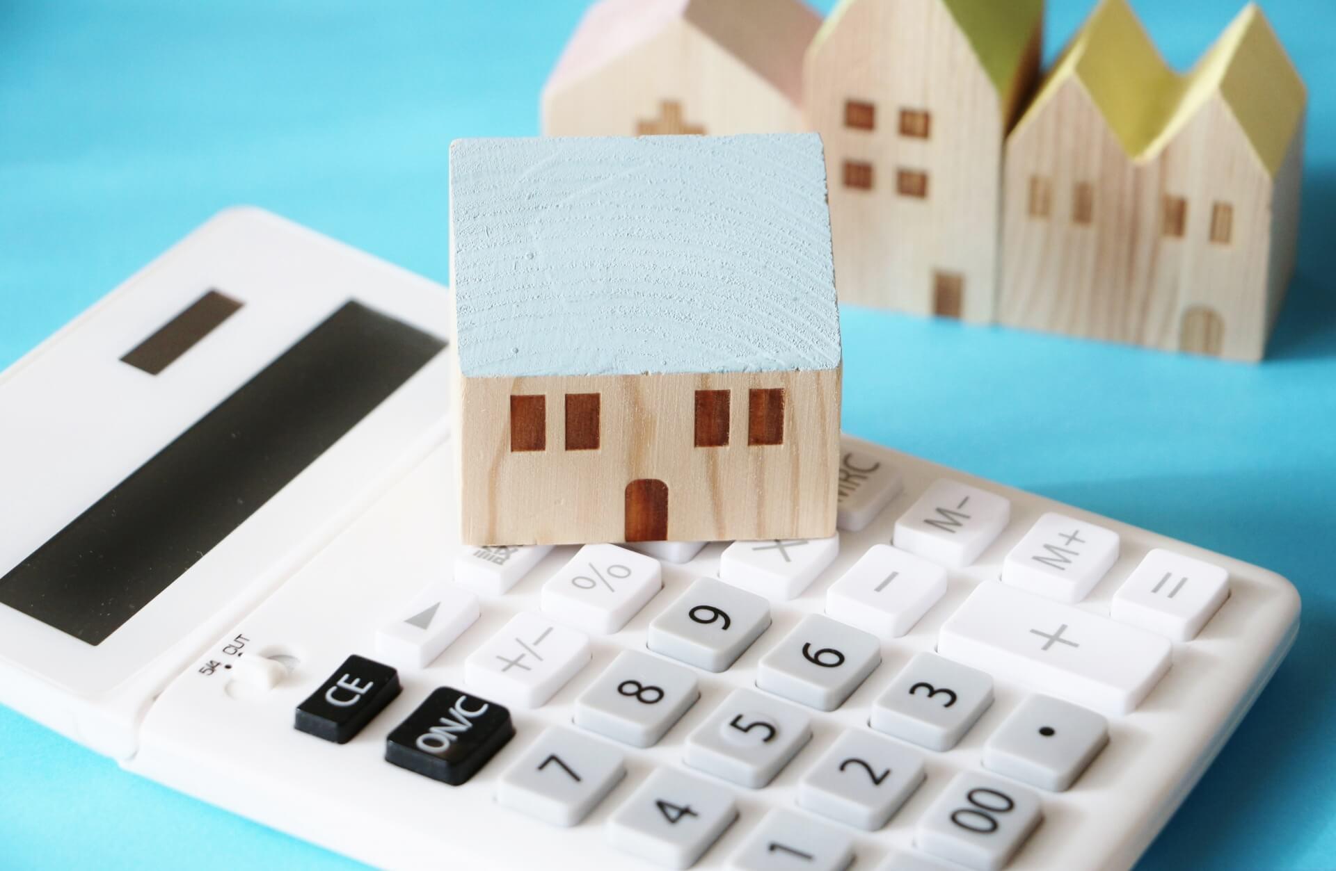 住宅売却をするときには仲介業者選びが重要