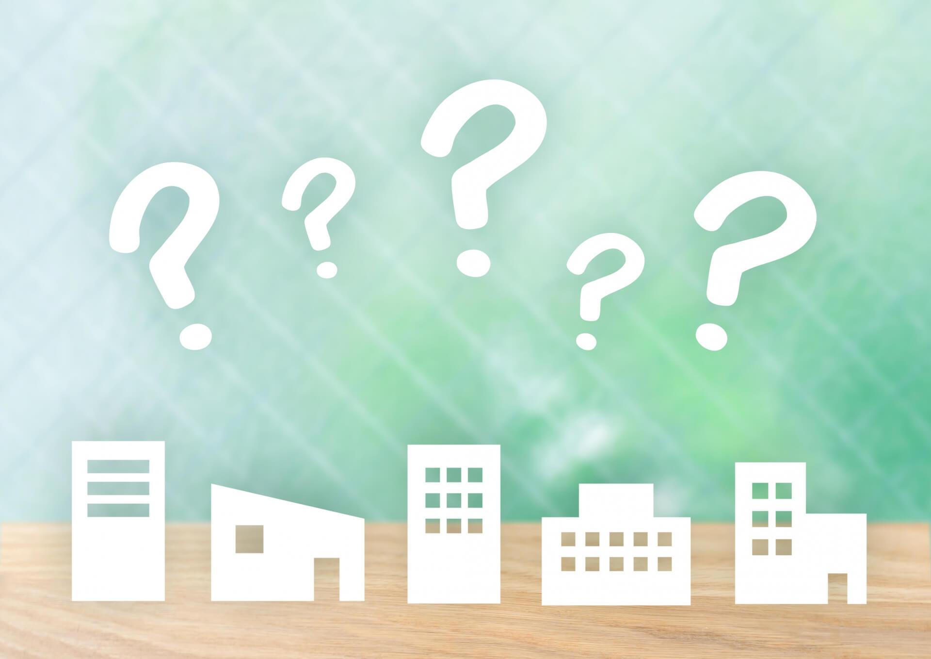 住宅売却の仲介業者の選び方