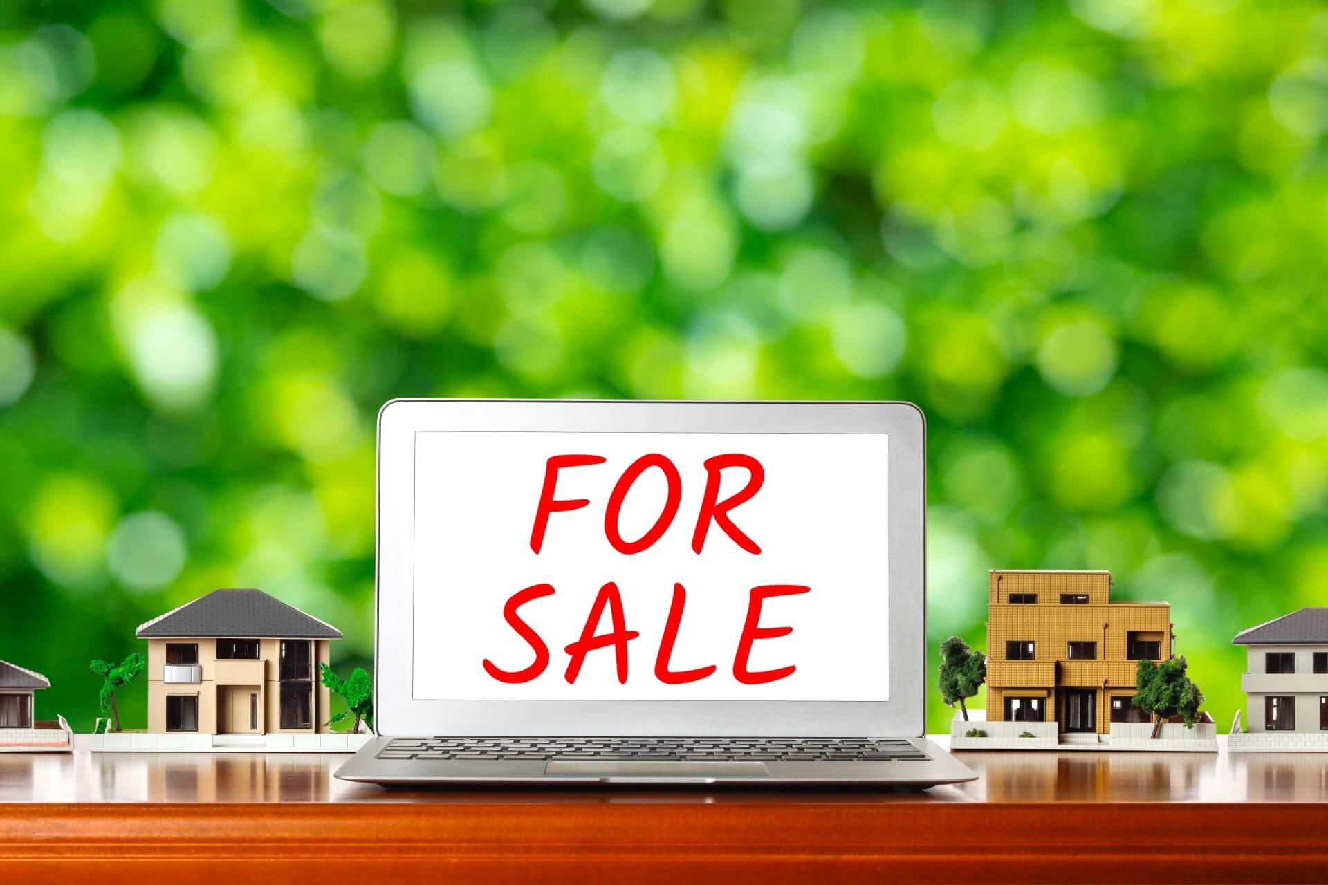 住宅売却の仲介業者を探す方法