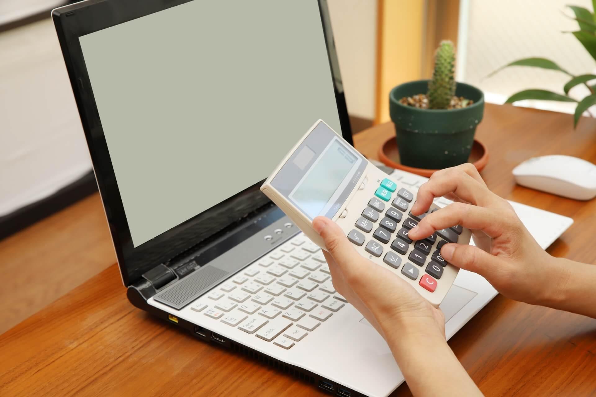 マンション経営を使って賢く節税する方法