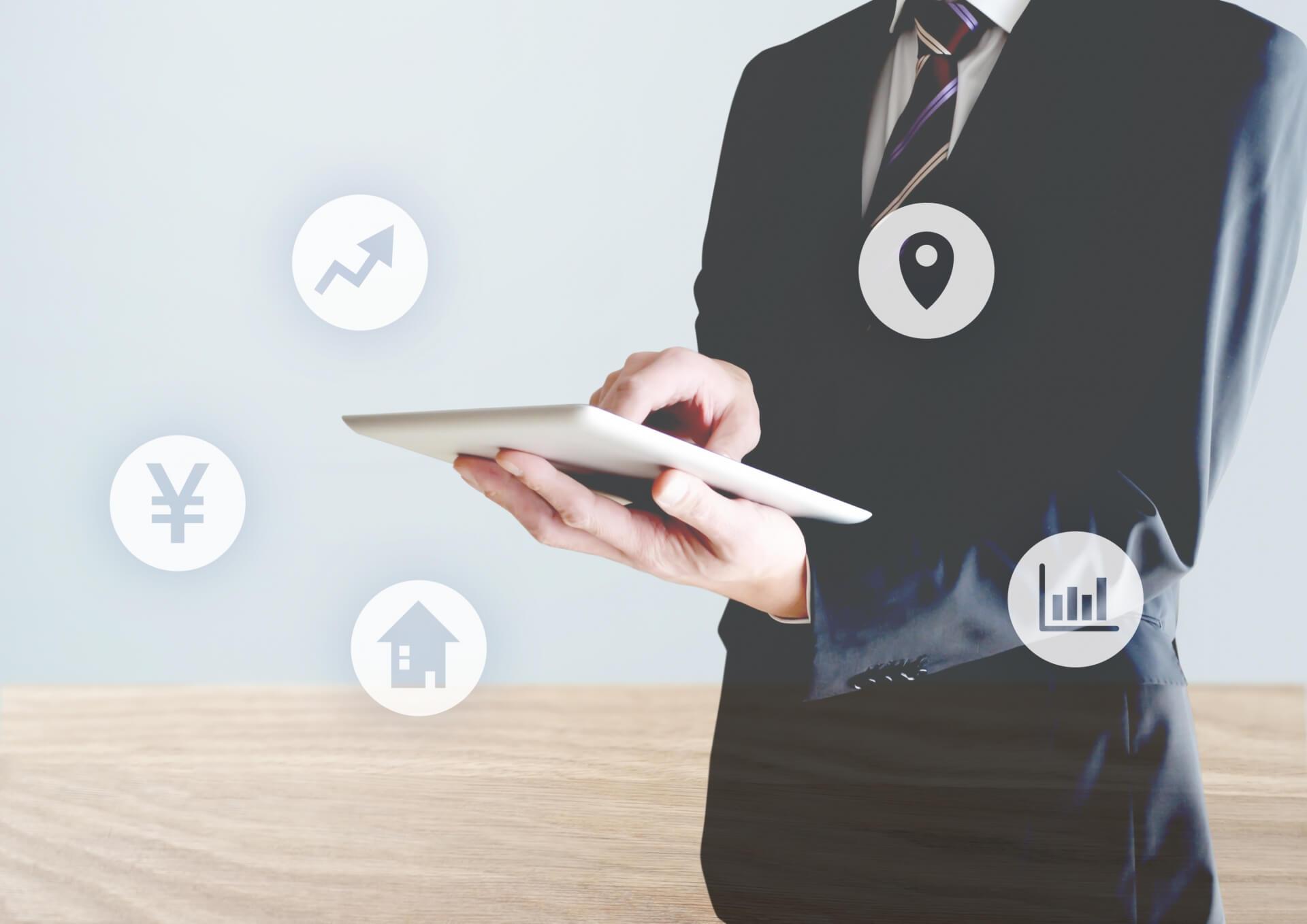 マンション経営で節税する場合の注意点