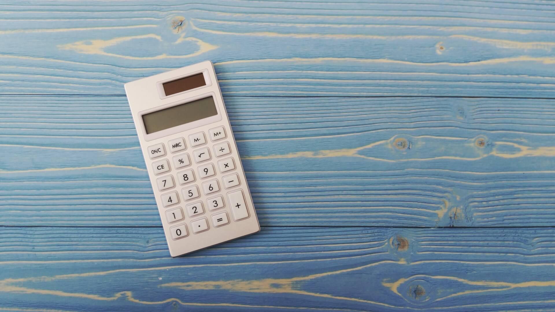耐用年数に関わる減価償却について