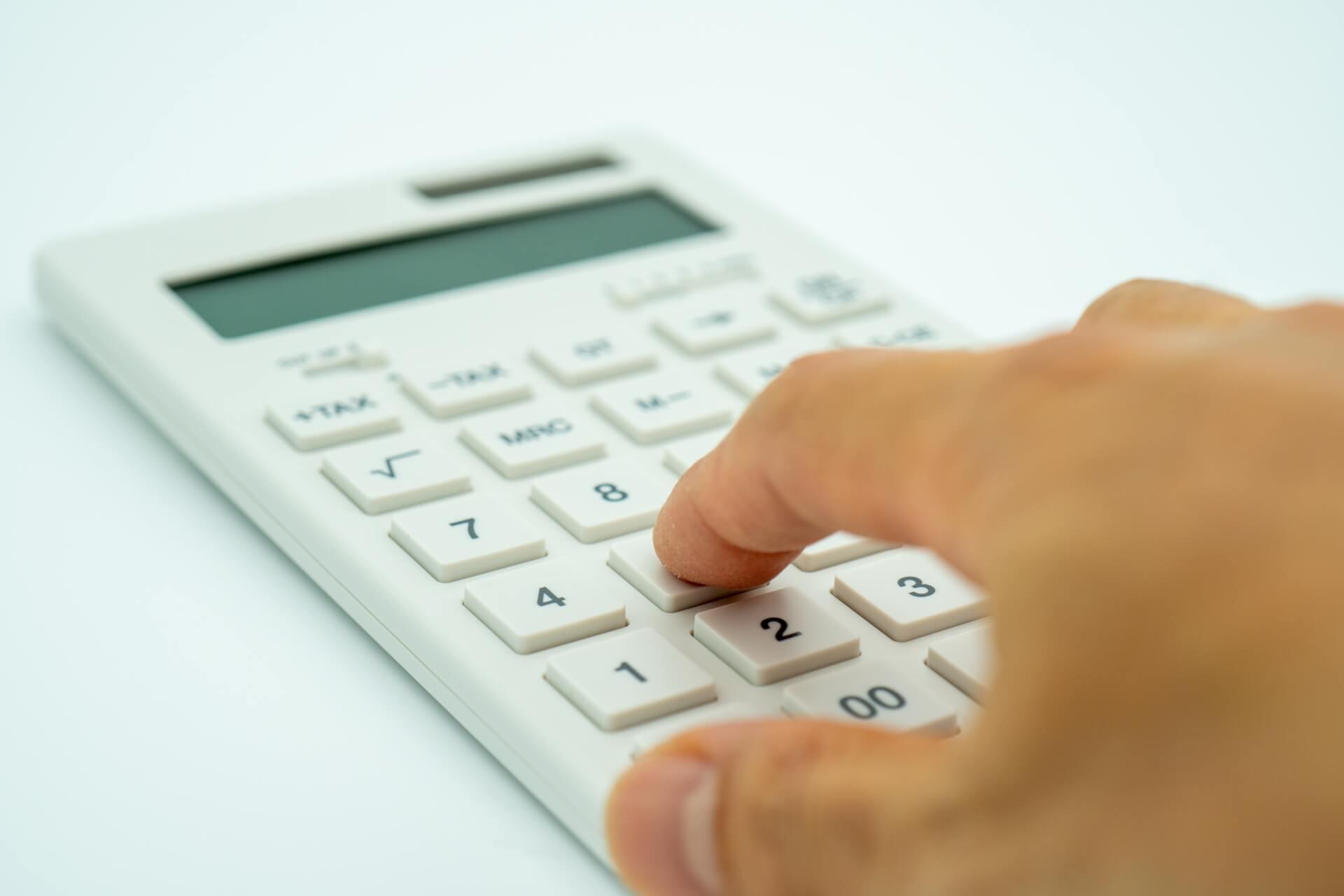 アパート経営で経費になる支出一覧
