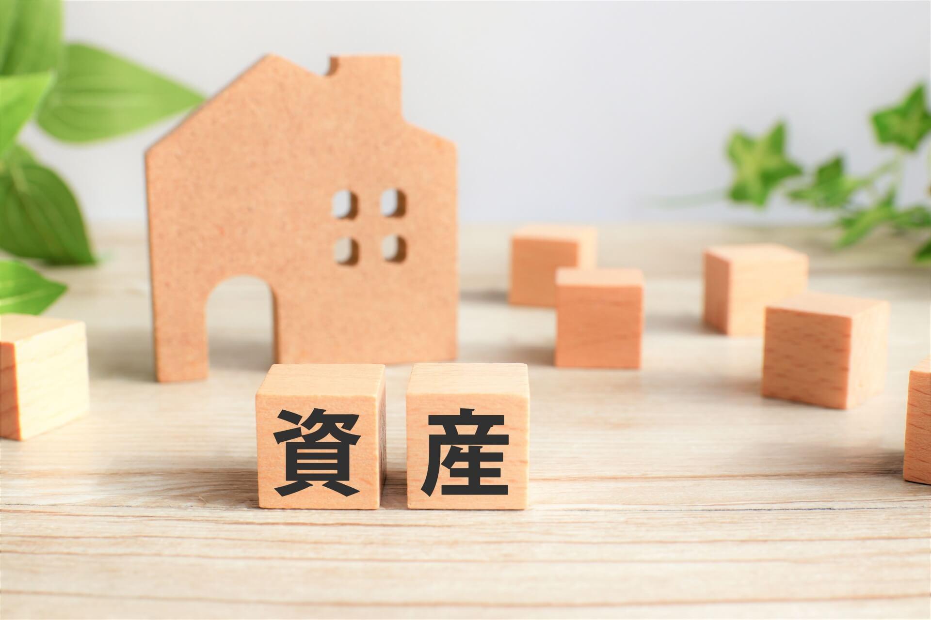 アパートの経営は魅力的な資産運用法?