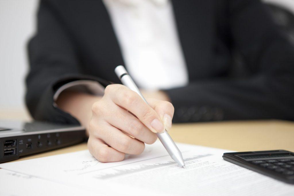 不動産売却の確定申告に必要となる書類一覧